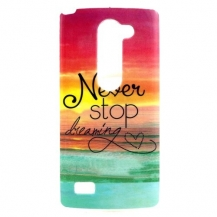 NEVER STOP DREAMING (PISAN) - LG LEON