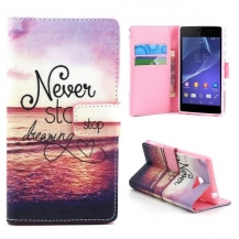 NEVER STOP DREAMING (PINK) - SONY XPERIA M2