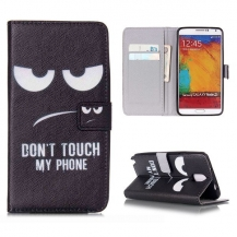 DON`T TOUCH MY PHONE - SAMSUNG GALAXY NOTE 3